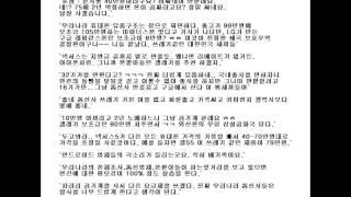 `넥서스5 예약판매 할부원금 30만원 중후반` `넥서스…