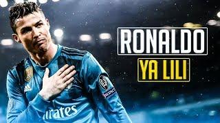 Cristiano Ronaldo 2018 ▶️ Ya Lili - Past Vs Present | Skills, Tricks & Goals | HD