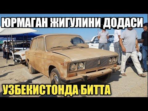 АСФАЛТ ВА ГАИ КУРМАГАН ЖИГУЛИ ВОЙДООД ЯНГИ КИЗАЛОККУ..