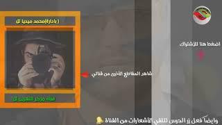مركز النهرين بادارة محمد ميديا انتظرونا عن قريب مسلسل عبير الحياة حلقه 35