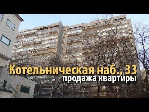 Купить квартиру в Челябинске, продажа квартир фото