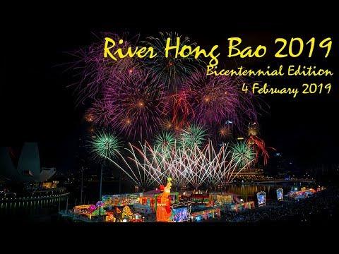 River Hongbao 2019 春到河畔 2019 ~ Chinese New Year's Eve Fireworks