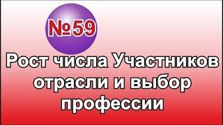ВЫБОР ПРОФЕССИИ / СПЕЦИАЛЬНОСТИ