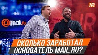 Русский, который покоряет американский рынок. Дмитрий Гришин теперь вложится в SOK.works ?