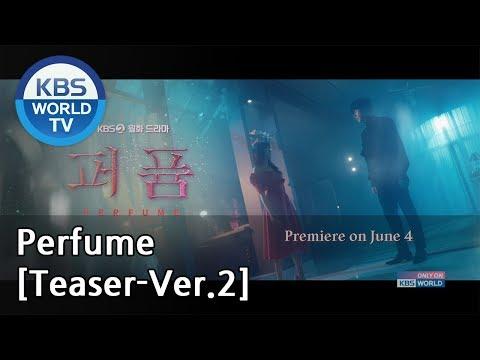 Perfume I 퍼퓸 [Teaser-Ver.2]