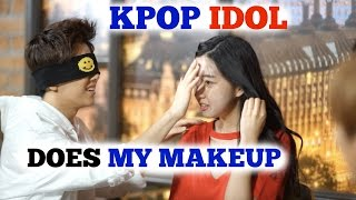 KPOP IDOL BOYGROUP DOES MY MAKEUP Ft. HOTSHOT  | Sunnydahye