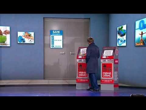 Уральские пельмени    Богатая бабушка и банкомат