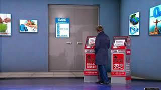 Уральские пельмени || Богатая бабушка и банкомат
