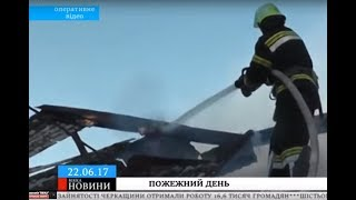 У Шполянському районі за добу сталося дві пожежі