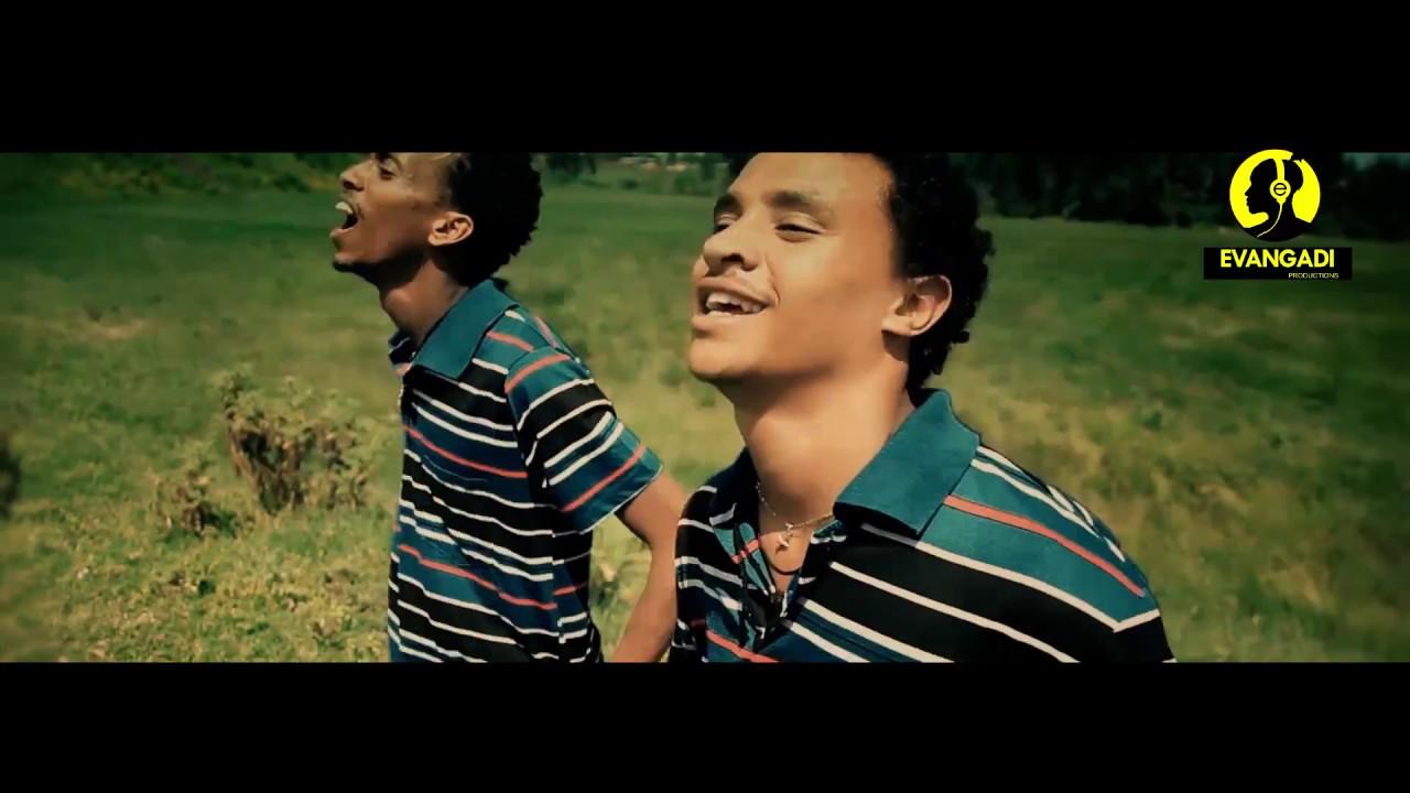 Ethiopia Amharic Music Dawit Alemayehu - Weynua