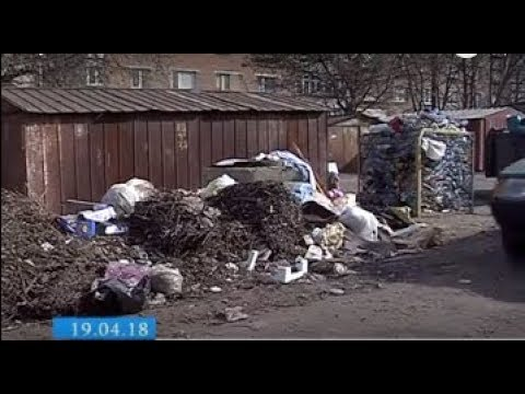 ТРК ВіККА: У Черкасах мають нарешті вирішити питання вивезення великогабаритного сміття