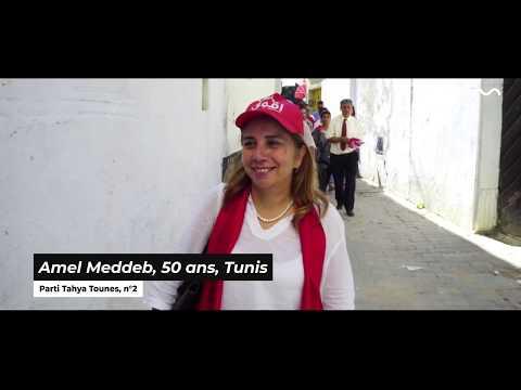 Suivi des candidates en campagne électorale - élections législatives -octobre 2019 - Tunisie