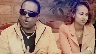 ethiopian cultural music