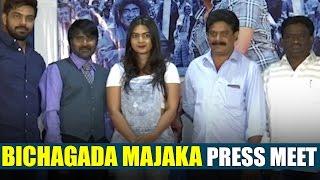 Bichagada Majaka Кіно Прес-Зустріч | Телугу Останні Фільми 2017 | Срібний Екран