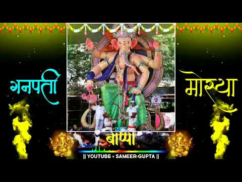 ganpati-ringtones,-new-hindi-music-ringtone-2019#punjabi​#ringtone​-|-love-ringtone-|-mp3-mobile