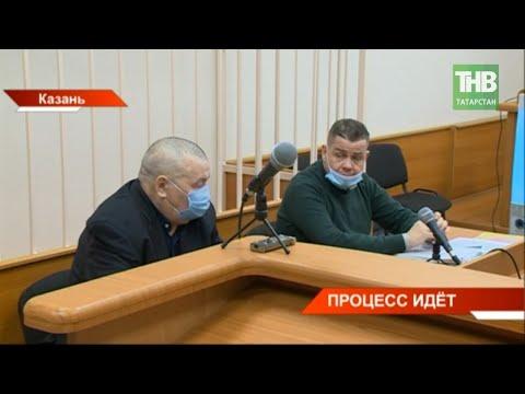 Габбазов обещал всех уволить: в Казани продолжается процесс по громкому коррупционному делу | ТНВ