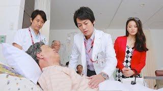 医療事故の原因究明と再発防止を目的として設立されたのが医療事故調査...