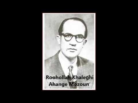 Roohollah khaleghi 1