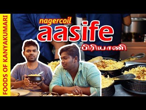 Aasife Biriyani Nagercoil | Foods of...