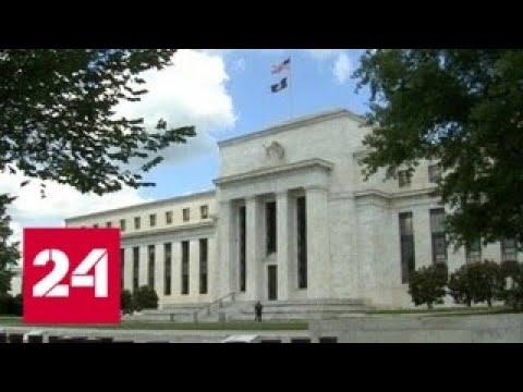 Дональд Трамп обрушился с критикой на криптовалюты - Россия 24