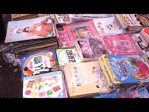 JAKARTA - PANCORAN OLD BOOK STORE 耶加达旧书市场