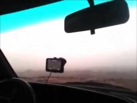 Detecon Al Saudia MW2441 Site