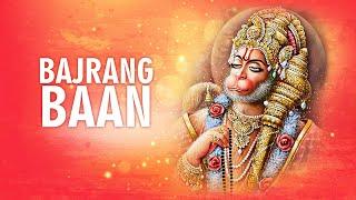 Shri Bajrang Baan in Hindi   बजरंग बाण हिंदी   जय हनुमन्त संत हितकारी