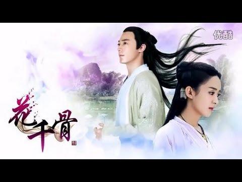 [Engsub] 霍建华 Wallace Huo & 赵丽颖 Zanilia Zhao - 不可说 Cannot be Said 《花千骨》 The Journey of Flower