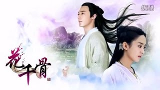 [Engsub] 霍建华 Wallace Huo & 赵丽颖 Zhao Liying - 不可说 Cannot be Said 《花千骨》 The Journey of Flower