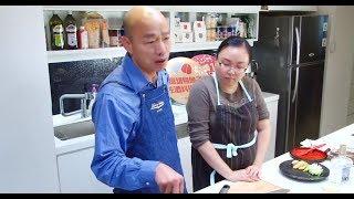 ㄚ樺媽媽與韓國瑜市長的年菜料理話家常