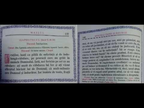 Apostol la Taina Sf Maslu - Parohia Precupetii Vechi