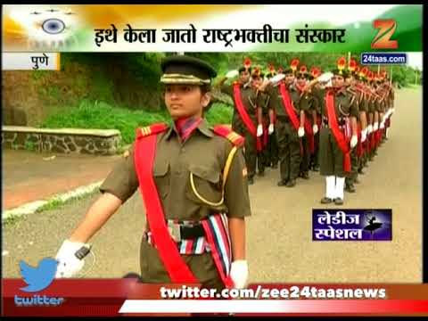 Pune,Mulshi Ladies Special On Rani Laxmibai Girls Military School