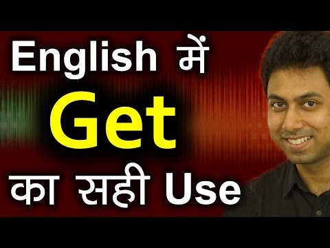 Can i get your meaning in hindi