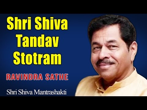 Shri Shiva Tandav Stotram | Ravindra Sathe (Album: Shri Shiva Mantrashakti)