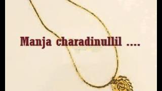 Manja charadinullil