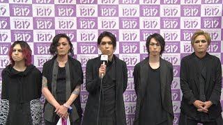 ロックバンド・lynch. にCDJ(カウントダウン・ジャパン)でインタビュー!「非常に盛り上がって楽しかったです」