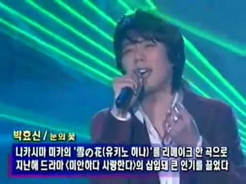 [2005.01.29] 박정현 (Lena Park), Interview @ Star News (2005.01.28 Korea/Japan Friendship concert)