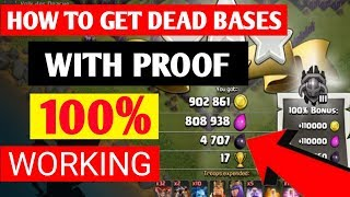 How To Get Millions Of Loot In Clash Of Clans |New trick 2018|