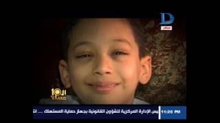 وائل الإبراشي يحقق رغبة الطفل محمود مريض السرطان (فيديو)