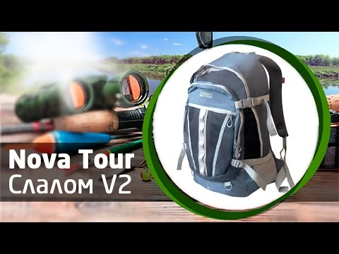 Рюкзак Nova Tour Слалом V2