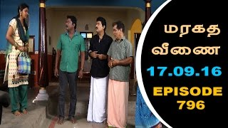 Marakatha Veenai 17.09.2016 Sun TV Serial