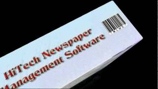 Accounting Software for Newspapers, Billing for Circulation and Advertisement Departments