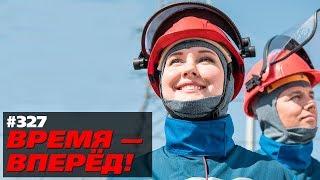 Российская экономика восхитила французов. Почти рекорд