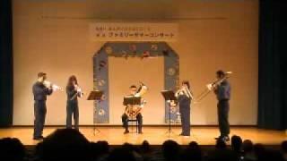 熊取町ファミリーサマーコンサート2010より 演奏 B-ONE BRA...