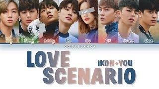 iKON (아이콘) — 'LOVE SCENARIO' (8 Members ver.) (Color Coded Lyrics Han|Rom|Eng)