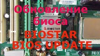 PLACA BIOSTAR DE DRIVER G41D3C BAIXAR REDE DA
