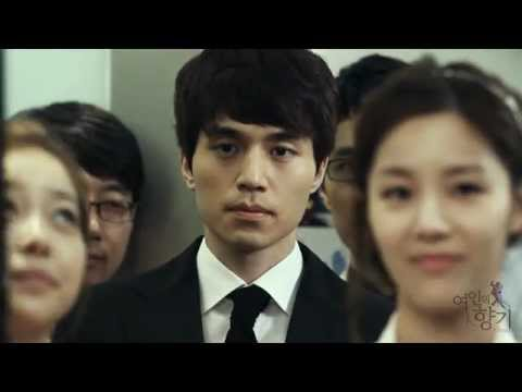 (Scent Of A Woman MV) Bucket List - JK Kim Dong Wook