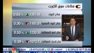 فؤاد: الاستثمار الآمن يكون في الاسهم القيادية في السوق الكويتي