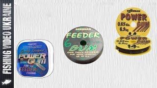 Фидергам (фидерный амортизатор). Как его привязать и зачем он нужен? HD