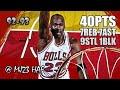 Michael Jordan Highlights vs Nets (1993.04.02) - 40pts, 9stl! Efficient Game!